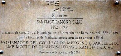 800px-Reial_Acadèmia_de_Medicina_de_Catalunya_-_Santiago_Ramón_y_Cajal